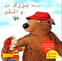 Pixi für Flüchtlinge. Persisch